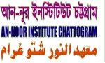 An Noor Institute